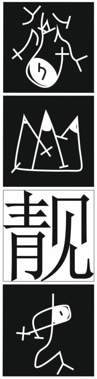 daoshanliangnv